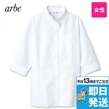 BL-8055 チトセ(アルベ) 七分袖