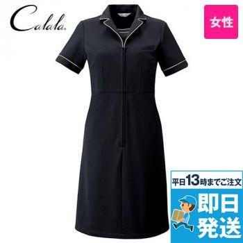 CL-0241 キャララ(Calala) ワンピース(女性用) 開襟