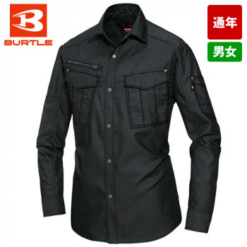 バートル 5515HB ヘリンボーン長袖シャツ(男女兼用)