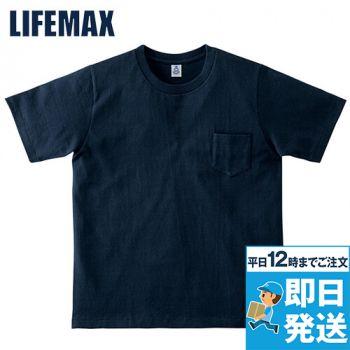 半袖Tシャツ 左胸ポケ付き(7.1オンス