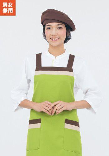 白×グリーン