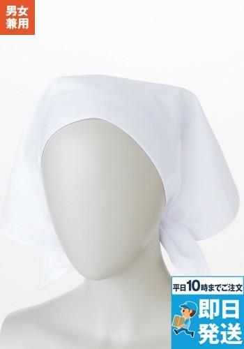 三角巾(10枚入り)(9-041)