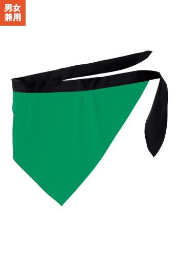 グリーン×黒