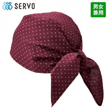JA-6816 6817 6818 SUNPEX(サンペックス) バンダナ帽