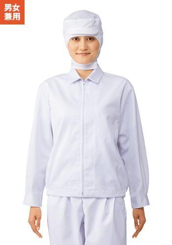 [フレッシュエリア]食品工場白衣 長袖ジ