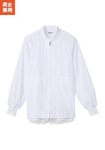 [サンペックスイスト]食品工場白衣 長袖