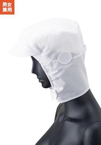 [サンペックスイスト]食品工場白衣 ショ