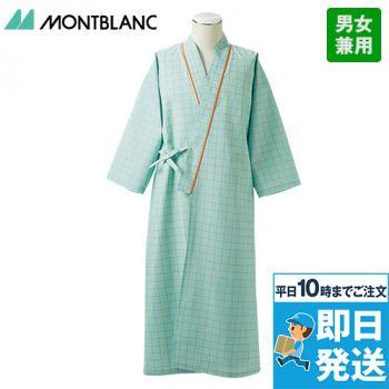 患者衣8分袖 着物式(男女兼用)