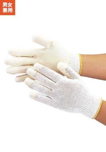 [一旦、非表示][おたふく手袋]ダイナー