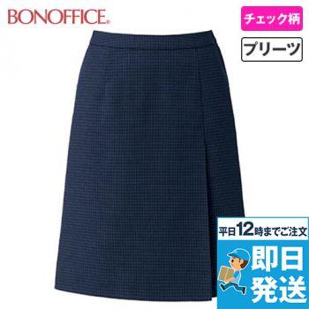 LS2200 BONMAX/オプティカルチェック プリーツスカート 小柄チェック柄 36-LS2200