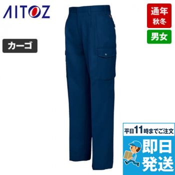 AZ6304 アイトス 裏綿 帯電防止エコツータックカーゴパンツ