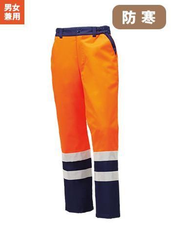高視認性安全服 防水防寒パンツ