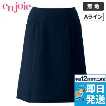 en joie(アンジョア) 56156 しなやかな伸縮性でシワになりにくいAラインスカート 無地