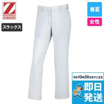 75306 自重堂Z-DRAGON 製品制電レディースパンツ(裏付)(女性用)