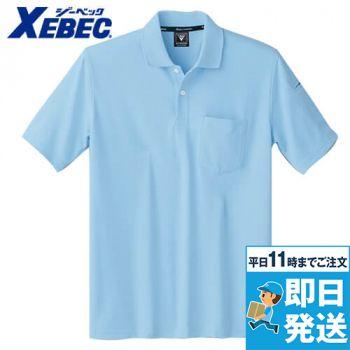 ジーベック 6010 静電半袖ポロシャツ(胸ポケット・左袖ペン差し付き)(男女兼用)