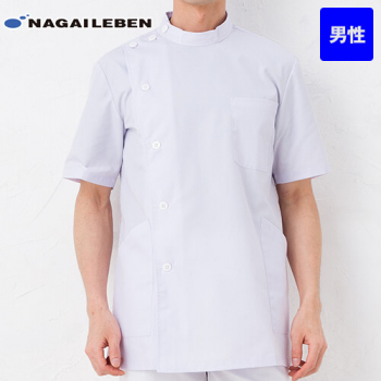 EP167 ナガイレーベン(nagaileben) エミット 横掛半袖(男性用)