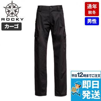 RP6605 ROCKY メンズカーゴパンツ