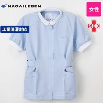 CA1752 ナガイレーベン(nagai