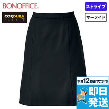 AS2298 BONMAX/コーデュラカラーST マーメイドスカート 36-AS2298