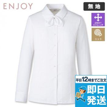 EWB692 enjoy 長袖ニットブラウス(リボン付)