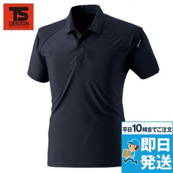 8065 TS DESIGN クールアイス半袖ポロシャツ(男女兼用)