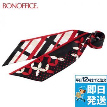 BCA9110 BONMAX 和テイストの七宝文様とチェックのコンビが魅力的なスカーフ 36-BCA9110
