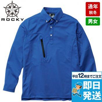 RS4903 ROCKY 長袖トリコットシャツ(男女兼用) ニット