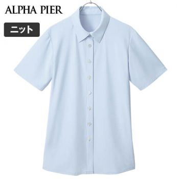 AR1629 アルファピア 半袖シャツ