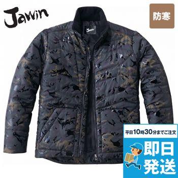 58700 自重堂JAWIN カモフラ防寒ジャンパー