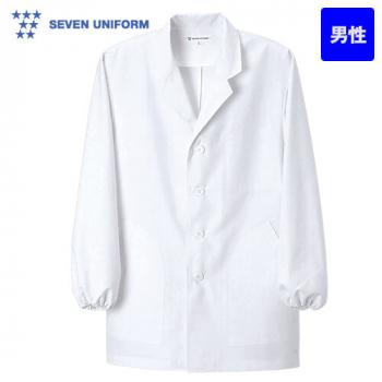 AA800-0 セブンユニフォーム 長袖/コート(男性用)
