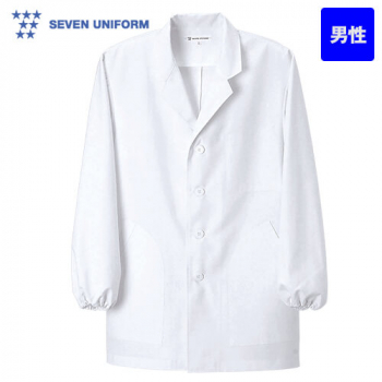 AA800-0 セブンユニフォーム 長袖コート(男性用)