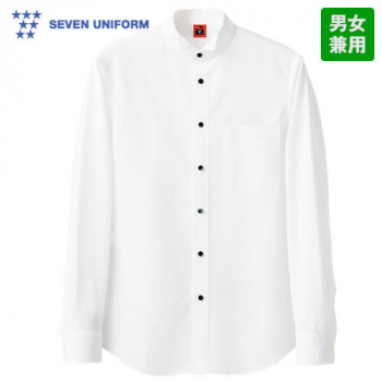 QH7310-0 セブンユニフォーム 長袖/ウィングカラーシャツ(男女兼用)