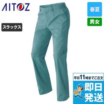 AZ-60750 アイトス ワークパンツ(男女兼用) ノータック