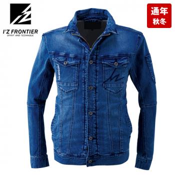 7340 アイズフロンティア ストレッチ3Dワークジャケット