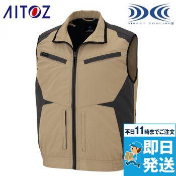 AZ-30587 アイトス 空調服 ベスト(男女兼用)