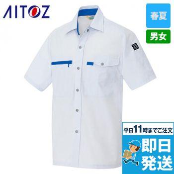AZ-5366 アイトス 半袖シャツ エコ 春夏