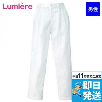 白ズボン(男性用)