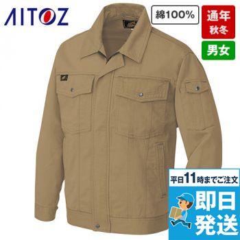 AZ-6540 アイトス・AZITO 綿100%長袖ブルゾン 秋冬・通年