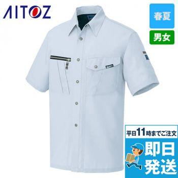 AZ-1137 アイトス 半袖シャツ T