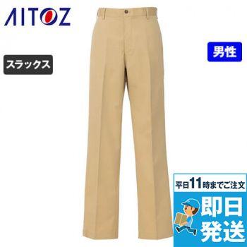 AZ-54501 アイトス ノータックチノパンツ(男性用)