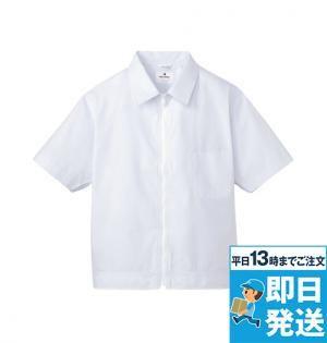 ジャンパー(半袖)[兼用]