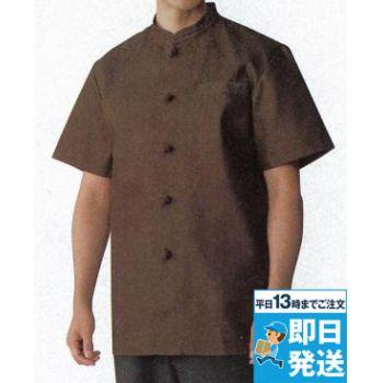 コックコート(半袖)[兼用]