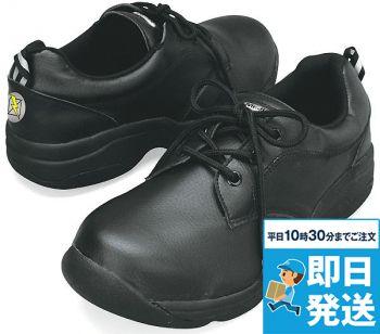[自重堂]安全靴 制電