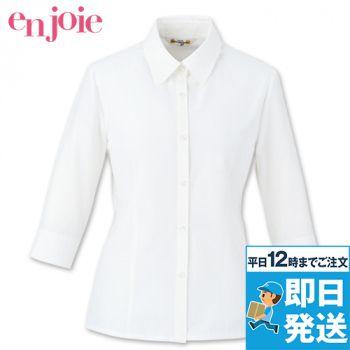 en joie(アンジョア) 01095