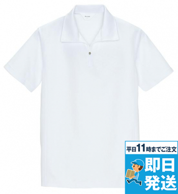 半袖スキッパーシャツ(ポケット無し)