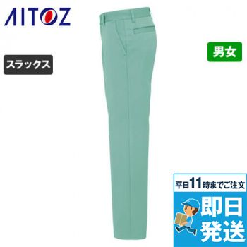 AZ-50501 アイトス ストレッチパンツ(男女兼用)