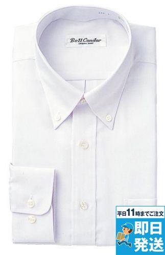 ボタウンダウンシャツ