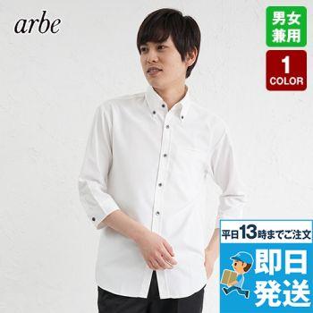 EP-7619 チトセ(アルベ) 七分袖/ボタンダウンシャツ(男女兼用)
