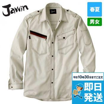 55704 自重堂JAWIN 長袖シャツ(新庄モデル)
