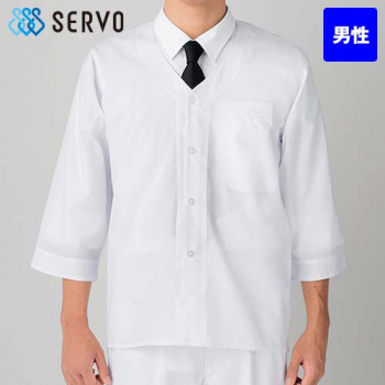 319 SUNPEX(サンペックス) 七分袖 調理衣(男性用)